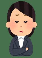 韓国企業の求人を探している人